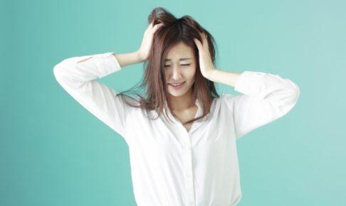リバウンド ストレス