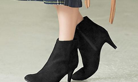 40 代 ファッション ロング ブーツ