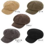 40代におすすめのおしゃれファッションで帽子を取り入れた秋コーデ