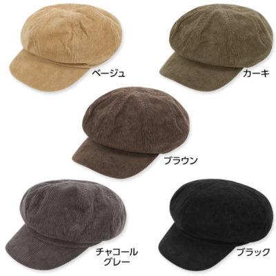 40代,おしゃれ,帽子,秋,コーデ