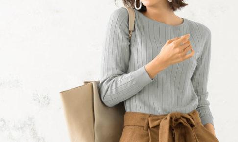 春物 ファッション 40代