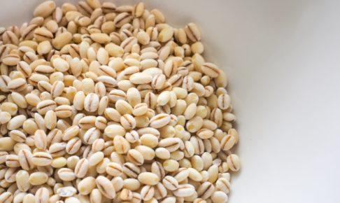 もち麦 効果的な 食べ方