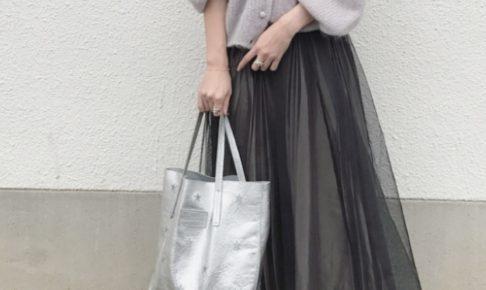 ミモレ丈スカート コーデ 40代