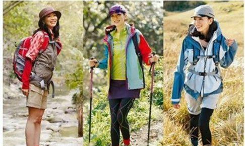 40 代 山 ガール ファッション
