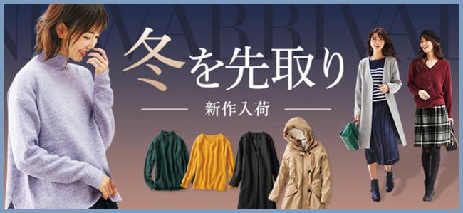 おばさん ファッション ブランド
